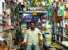 Sampurna Lime & Paint Store